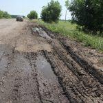 Сільські дороги – проблема давня і сьогочасна