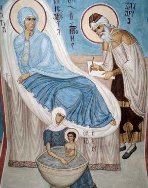 Різдво Іоана Хрестителя