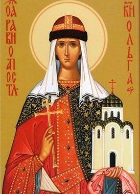 Перша християнка  на київському престолі
