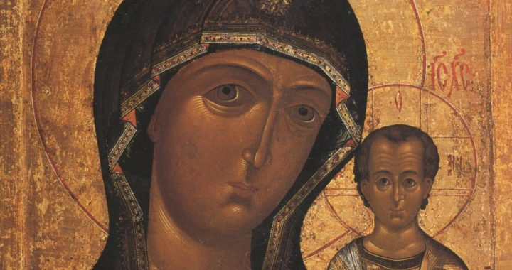 Свято Казанської ікони  Божої Матері