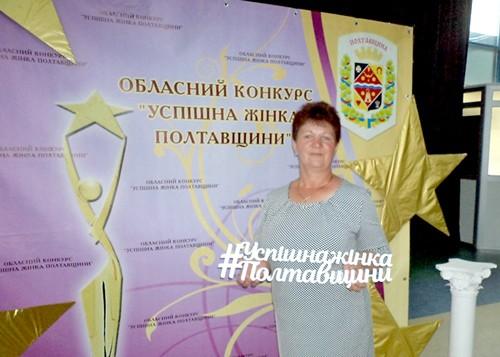 """Найуспішніша жінка  в АПК Полтавщини –  керівник ферми компанії  """"Полтавазернопродукт"""""""