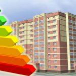 Енергоощадні громади:  обігріваємо не вулиці, а будинки