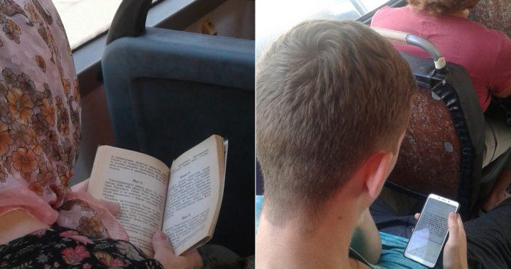 Крізь вікна книг…