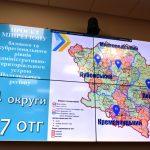 Менше районів та більше ОТГ: нові зміни плану децентралізації для Полтавщини