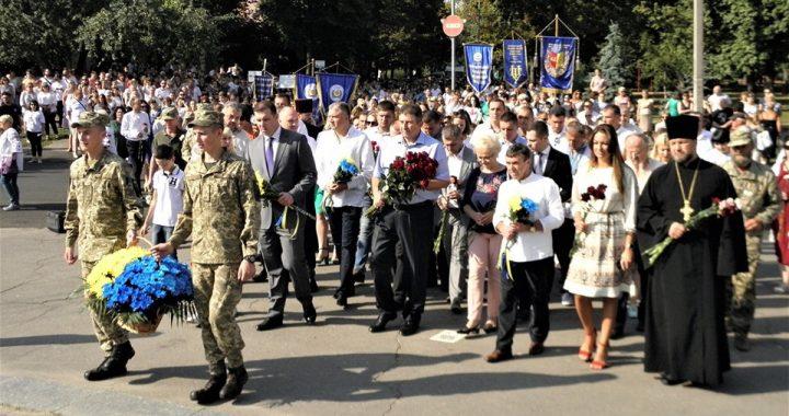 Україні – слава, героям – шана!