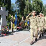 У Полтаві вшанували загиблих  під Іловайськом воїнів