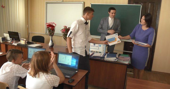 «Полтавазернопродукт» привітав підшефні школи з початком навчального року