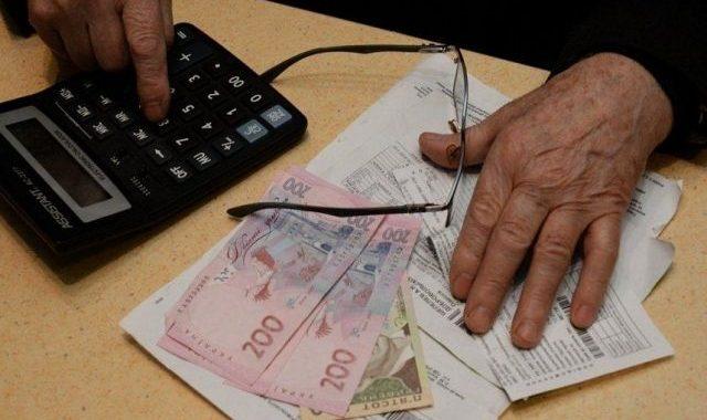 Монетизація пільг на оплату житлово- комунальних  послуг у запитаннях і відповідях