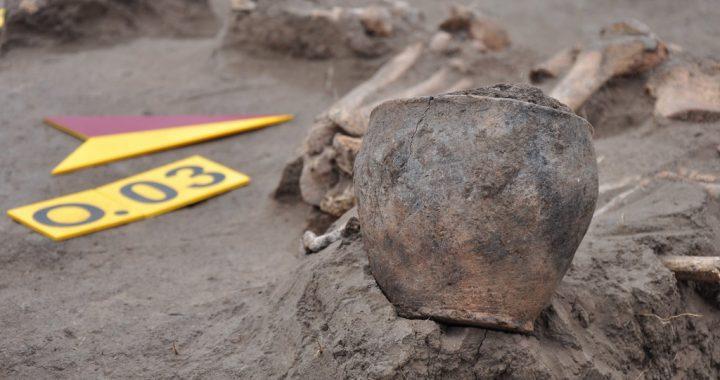 Археологічні знахідки