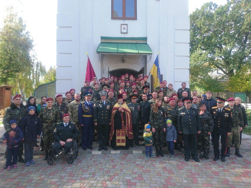 Козацькі присяги на Покрову