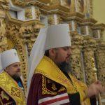 Предстоятель ПЦУ митрополит ЕПІФАНІЙ: «Ми повинні робити все, щоб наша українська нація єдналася  і щоб ми могли протистояти агресору»