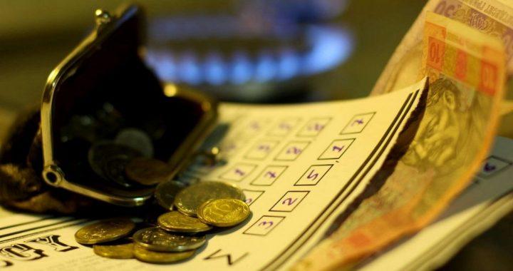 Що варто знати про монетизацію пільг на оплату житлово-комунальних послуг