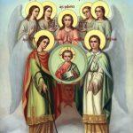 Собор Архістратига  Михаїла та iнших  Небесних Сил безплотних
