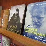 Брати Шептицькі: служіння  Богу й Україні