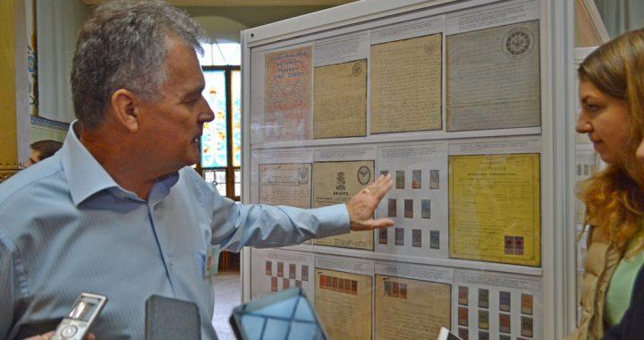Поштові марки як своєрідні енциклопедії з різних галузей знань