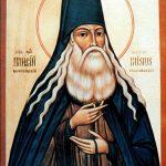 На порозі Різдвяного посту, з молитвами  до преподобного  Паїсія Величковського