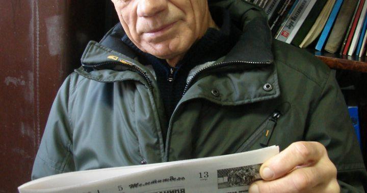 П'ятдесят п'ять років із  «Зорею Полтавщини»