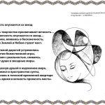 Збережімо пам'ять про світлу душу Наталії Ляхович