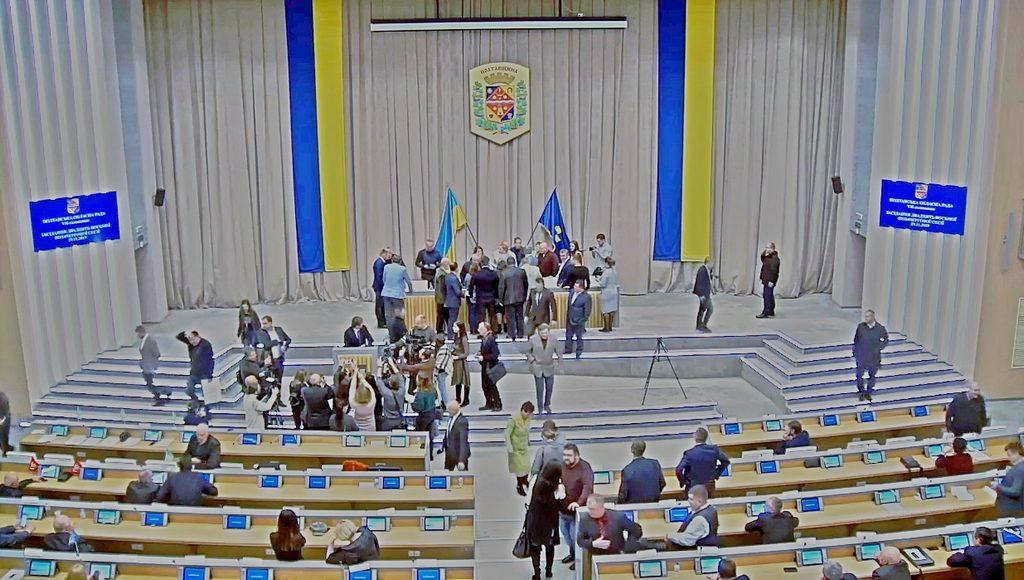 Відбулася позачергова сесія Полтавської обласної ради