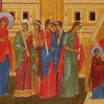 Введення до храму  Пресвятої Богородиці