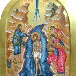 Святе Богоявлення, Хрещення Господнє