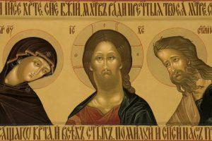 Прощена неділя  і початок Великого посту