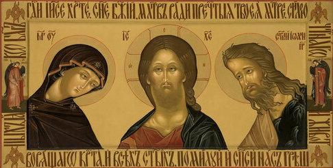 Український православний  календар