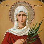 Свята мучениця  Тетяна Римська