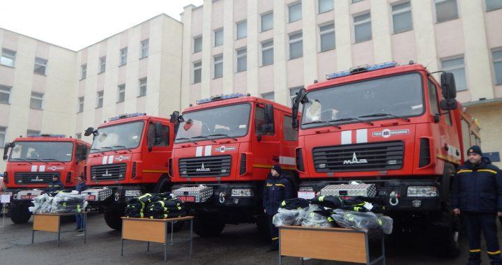 Полтавські рятувальники  отримали нову сучасну техніку