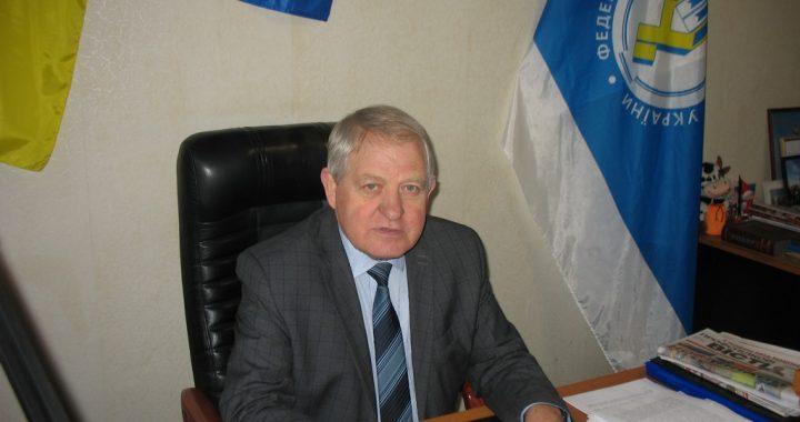 Обрано нового голову  Полтавської облпрофради