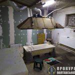 Правоохоронці Полтавщини припинили діяльність наркоділків
