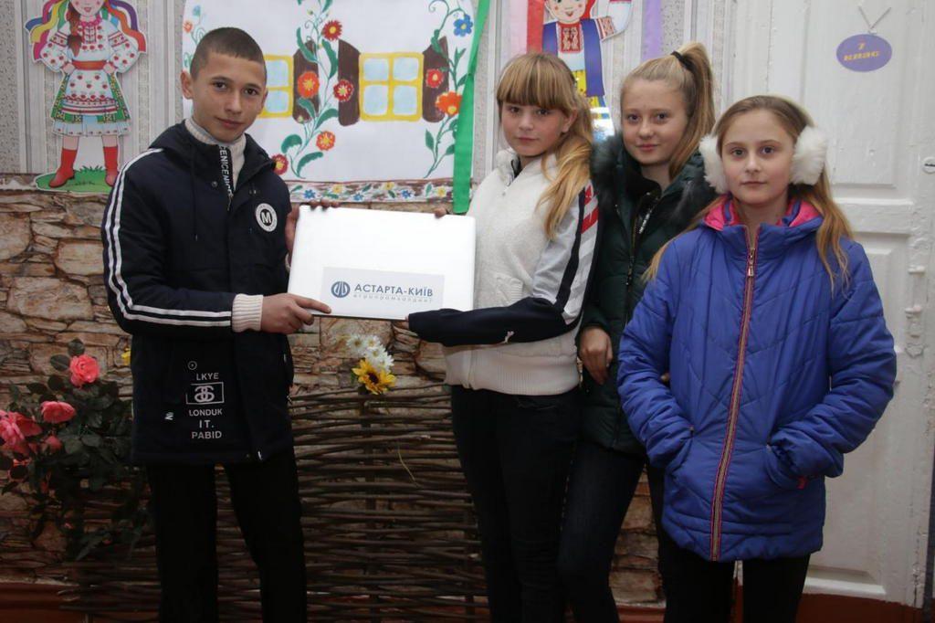 Мультимедійне обладнання  від агрофірми «Добробут» –  для школярів Василівки