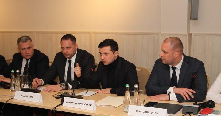 Президент України Володимир ЗЕЛЕНСЬКИЙ: «Ми змінюємо напрямок ставлення до нашої держави»