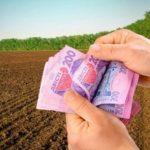 Продай землю «дяді», а що буде потім?