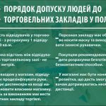 Олександр Шамота  закликав молодь і небайдужих підприємців допомагати людям поважного віку