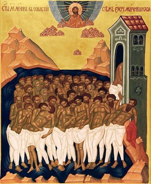 Сорок святих