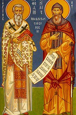 Святі просвітителі слов'ян