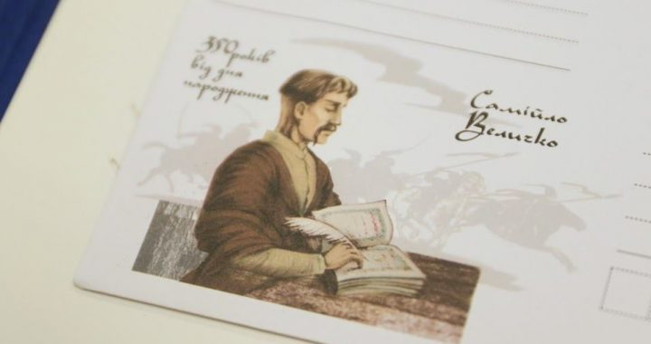 На честь козацького літописця