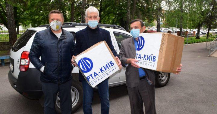 Сучасний апарат ШВЛ  для Миргородської районної лікарні від «Астарти Прихоролля»