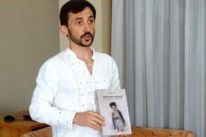 Професор-короленківець Ігор Сердюк – автор  одного з кращих українознавчих досліджень