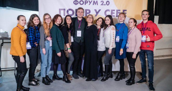 Ірина Ященко з Миргородського району завдяки фонду «Повір у себе» здобуває фах імунолога