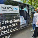 Нафтогаз допомагає громадам Полтавщини подолати пандемію