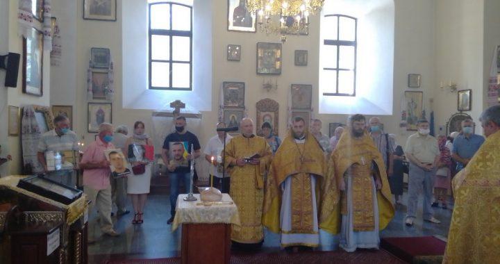 Пам'яті полеглих  захисників України