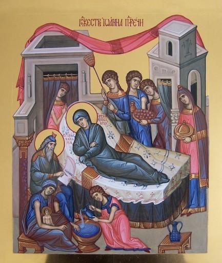 Різдво чесного славного  Пророка, Предтечі та Хрестителя Господнього Іоана