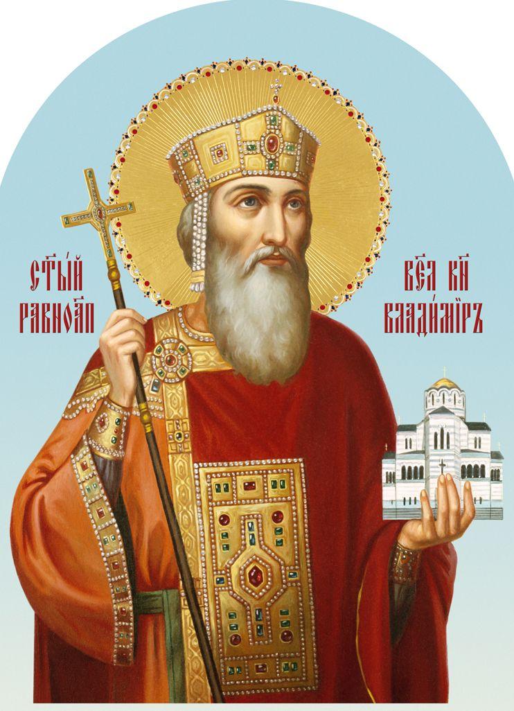 Володимир-Хреститель