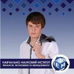 Формування бренда  України у світі