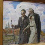Український філософ,  грузинський поет