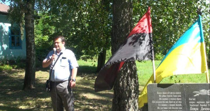 Осереддя української  ідентичності