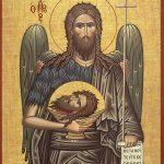 Усікновення глави Пророка, Предтечі  й Хрестителя Господнього Іоанна