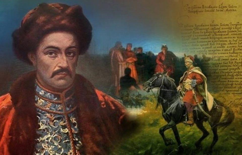 """""""Від Богдана до Івана не було гетьмана"""""""